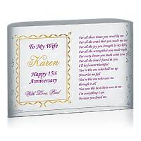 Wedding Song Anniversary Gift