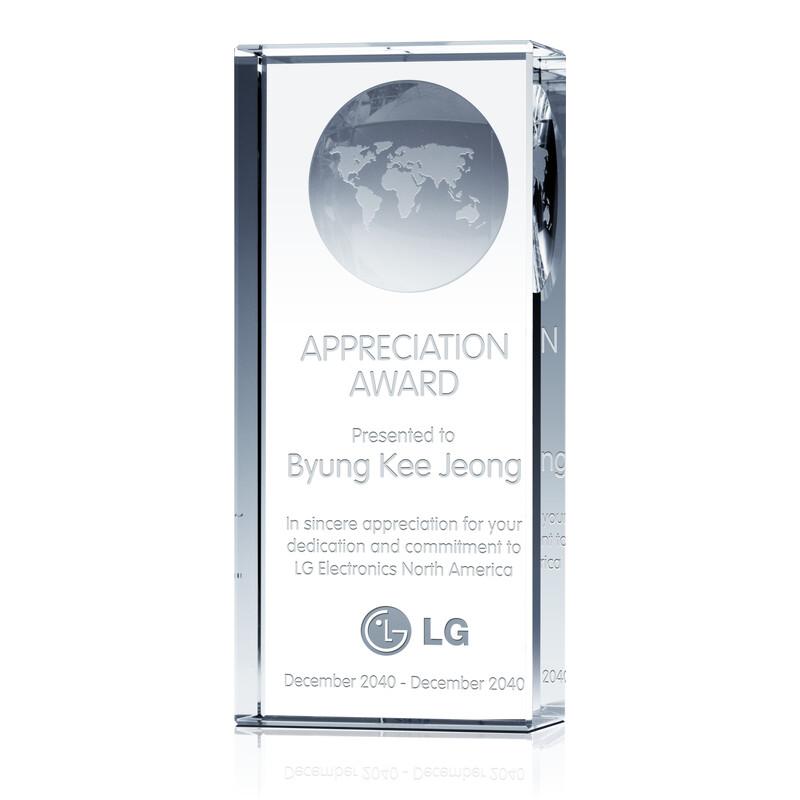 World of Appreciation Award - Wording Sample by Crystal Central