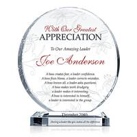 Excellent Leader Gift Plaque