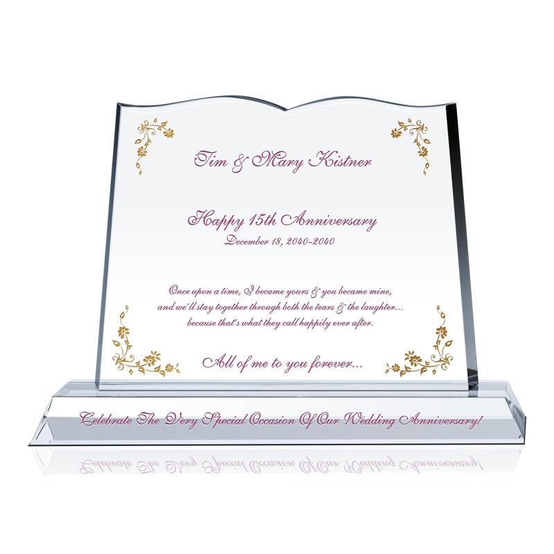 634 C Wedding Anniversary