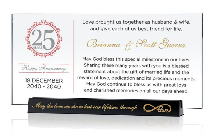 Personalized 25th Wedding Anniversary Gift