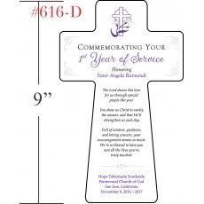Pastor Anniversary Gift Sample Wording Ideas