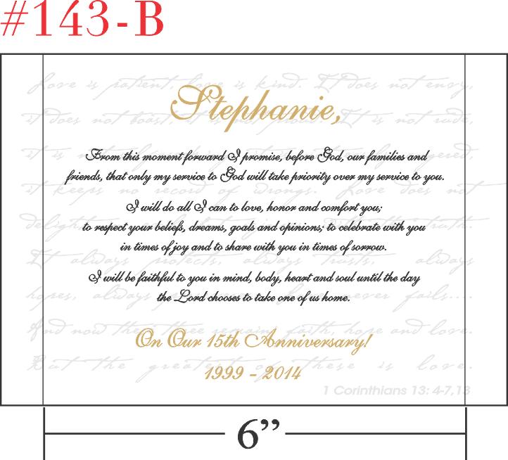 Religious Corinthians Anniversary Gift