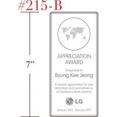 World of Appreciation Award