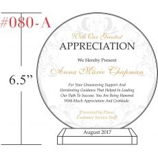 Employee Service Appreciation Plaque