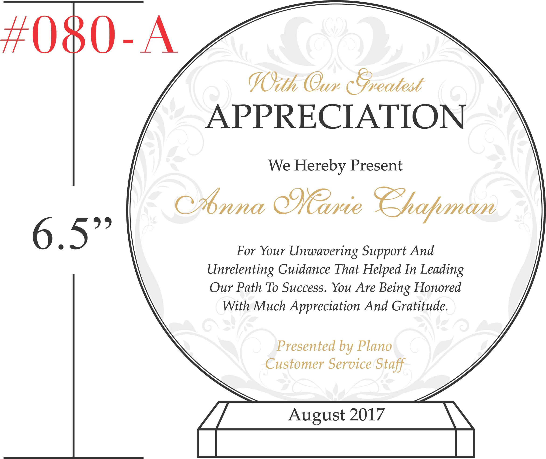Employee Service Appreciation Plaque