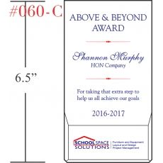 Above & Beyond Achievement Award