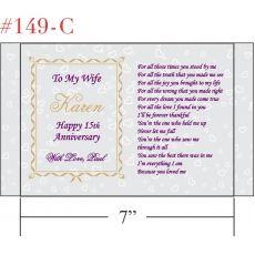 Wedding Song Anniversary Gift
