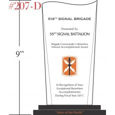 Military Battalion Achievement Award