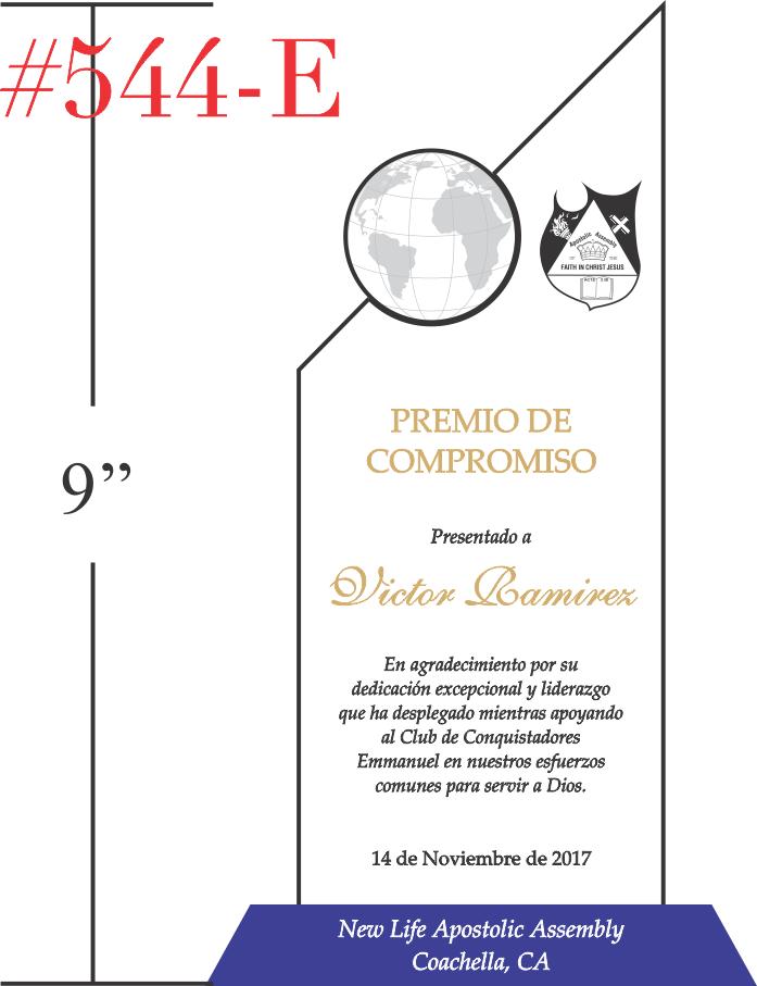 Premio de Compromiso